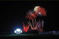 Bethpage Fireworks